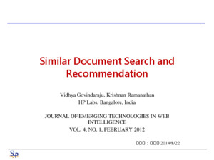 Similar Document Search and Recommendation
