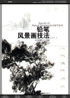 The Art of Pencil Drawingpdf